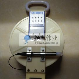 水深测量仪-便携式水深测量仪-北京水深测量仪