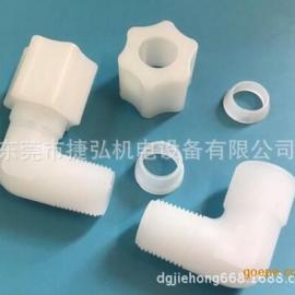 耐酸碱塑料管接头 pp外牙直通拐角接头 耐腐蚀卡套接头