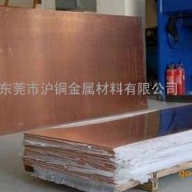 国标T2紫铜板,T2高纯度红铜板