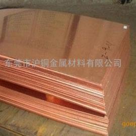 环保C1100紫铜板,进口C1100纯铜板