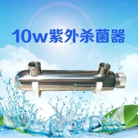 LH-UV-10W紫外线杀菌器