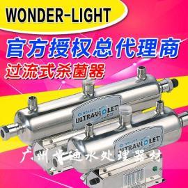 供应Wonder浸没式紫外线杀菌器EB-15 优质杀菌设备