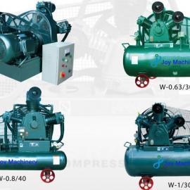 中压系列活塞式空压机