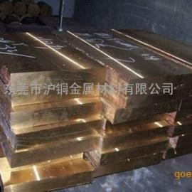 国标QBe2铍铜板,QBe2耐磨铜板