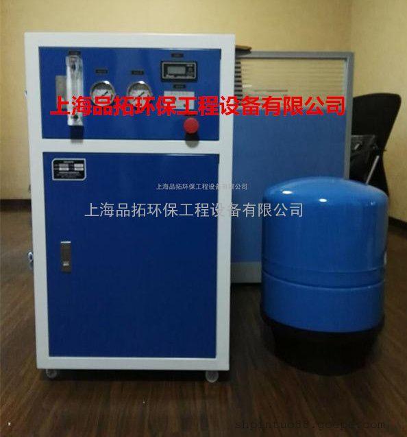 上海小型实验室纯水机