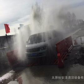 渣土车洗车机-太原工地洗轮机-建筑工地专用洗车平台