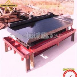 LY系列摇床 分选精矿摇床 低耗能摇床选矿设备恒诚重工全球供应