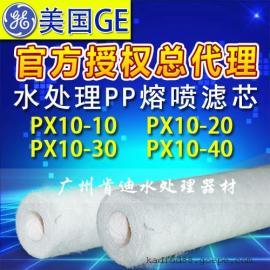 供应原装GE通用电气 PX05-40 聚丙烯PP棉滤芯