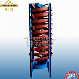 螺旋溜槽 玻璃钢螺旋溜槽 选矿溜槽 BLL型螺旋溜槽