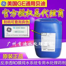 供应 美国GE通用贝迪药剂 MDC220 反渗透RO膜专用阻垢剂 药剂