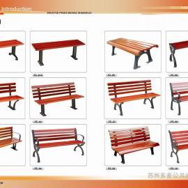 苏州户外公园座椅-苏州景观椅子-苏州景观长凳