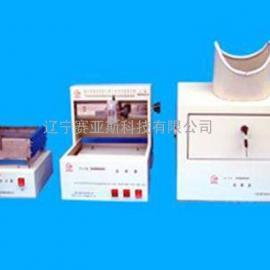 黄曲霉素测定仪SYS-HJ-2