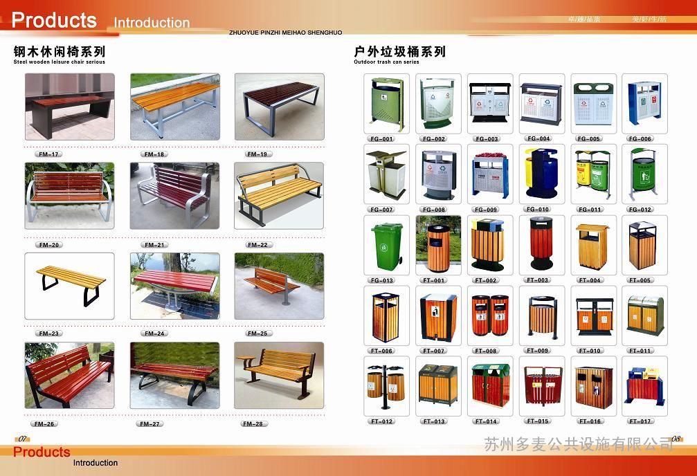 扬州园林椅厂家-扬州景观椅厂家-扬州园林椅子厂家