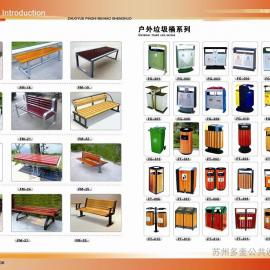 苏州休闲椅厂家-苏州公园椅厂家-苏州景观椅子厂家