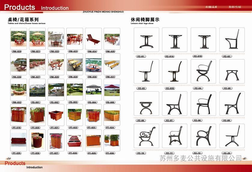 常熟园林椅厂家-苏州公园椅厂家-常熟园林景观椅子厂家
