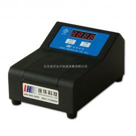 连华科技5B-3N氨氮测定仪