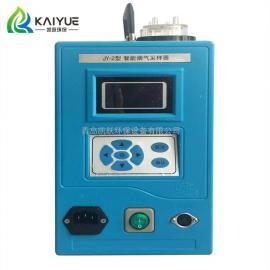 KGH-2型便携式烟气采样器 多功能烟气采样仪