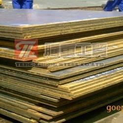 供应现货DC53进口模具钢化学成分