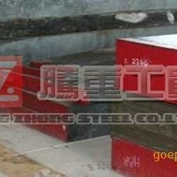供应SKD61热处理硬度