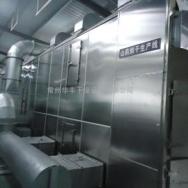 山药脱水专用烘干机/网带式干燥机/脱水蔬菜干燥机