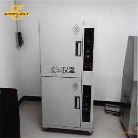双箱体工业烤箱|热风循环烘箱|鼓风干燥箱