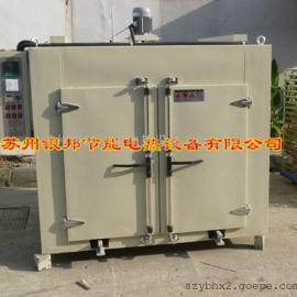 专业生产金属电镀件除氢烤箱厂家 五金件紧固件螺丝去氢烤箱
