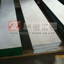 供应O1优质模具钢板价格