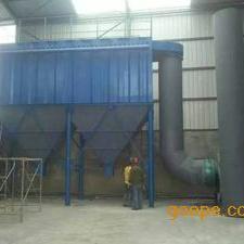 DMC袋式脉冲除尘器厂家-河北绿森