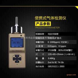 泵吸式二氧化氯检测仪高精度传感器