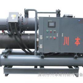 风冷式螺杆式冷水机/低温工业螺杆式冷却机