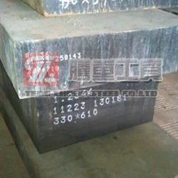 供应NAK55进口模具钢现货价格