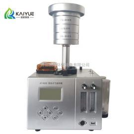 河北凯跃JY-6120型大气粉尘综合采样器