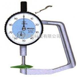 叶片厚度测定仪SYS-YH1