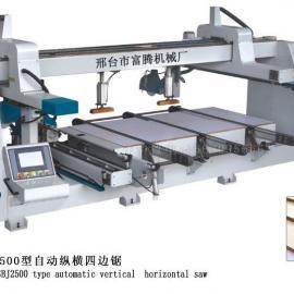 自动裁板机,自动四边锯边机,纵横四边锯边机,木工裁板锯
