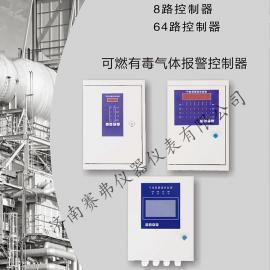 固定式甲烷浓度检测仪,固定式甲烷浓度检测仪