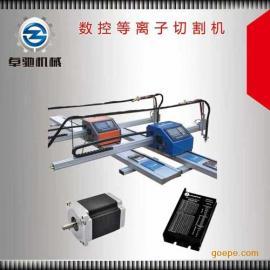 龙门数控切割机 便携式数控切割机 台式数控切割机 数控切割机厂&