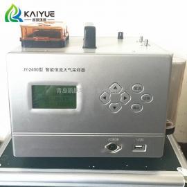JY-2400型双路恒流大气采样器