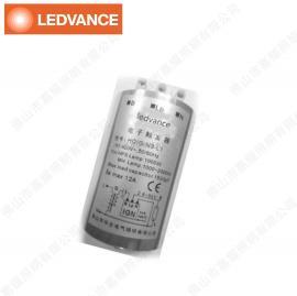 欧司朗2000W/瓦电子触发器 HQIG-N3-L1