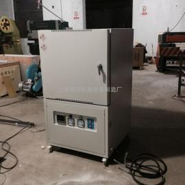 上海博珍BZ-8-16TP高温箱式电阻炉,高温马弗炉