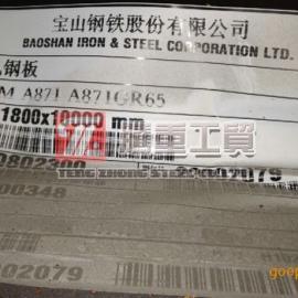 供应Q355NH耐候板化学成分