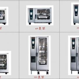 RATIONAL万能蒸烤箱SCC201G燃气20盘全自动