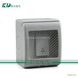 直销KD-1GB门铃防水开关 1位单控门铃开关