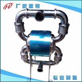 食品级快速拆装型气动隔膜泵 卡箍卫生级隔膜泵 快装食品级隔膜泵