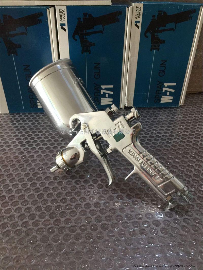 岩田W-71手动喷漆喷枪 ANIST IWATA喷枪
