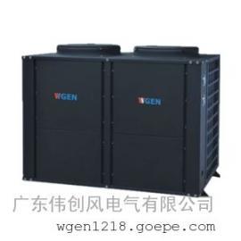伟创WGR-150适用各类工厂使用的循环式热泵