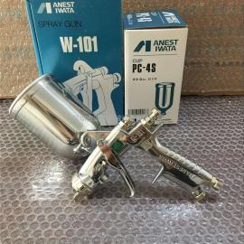 日本岩田W-101喷漆枪 上壶式油漆喷枪 气动家具手喷枪