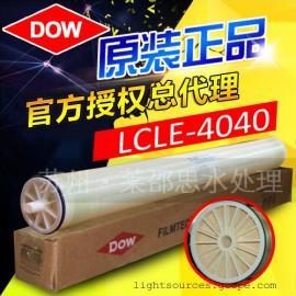 苏州一级代理 陶氏反渗透膜LCLE4040 RO膜