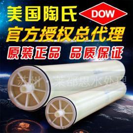 中国区总代理美国陶氏BW30FR-400抗污染膜 正品