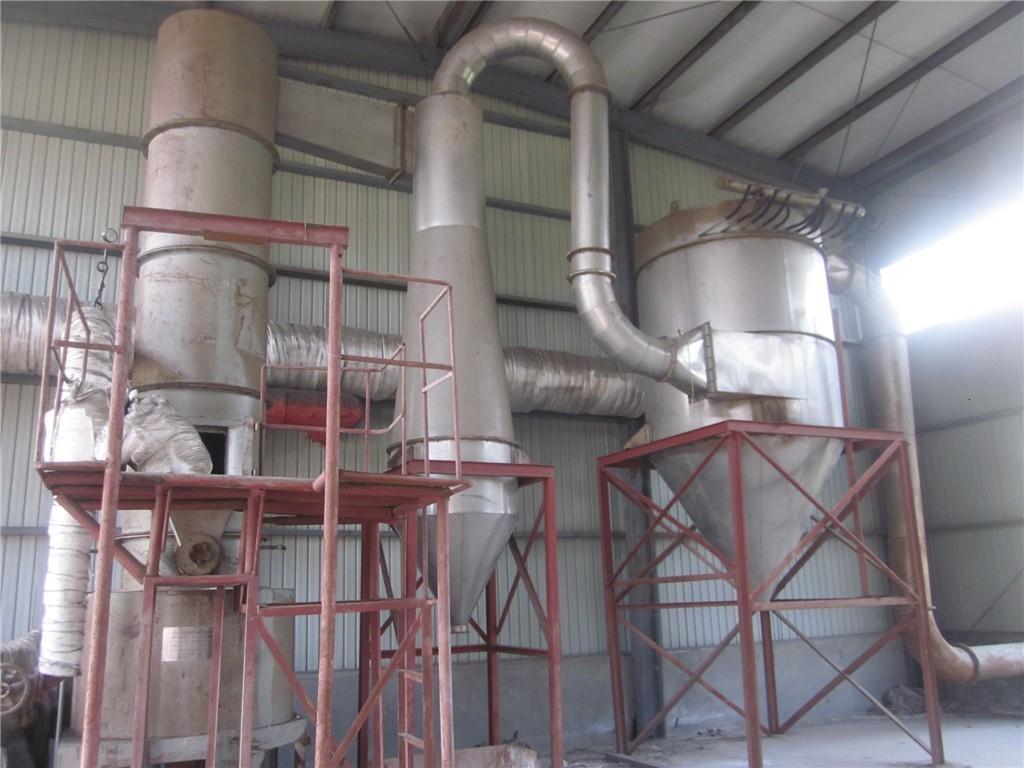H酸专用干燥机,H酸烘干机|工艺条件