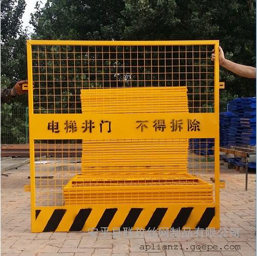 河北金属基坑护栏生产工地临边护栏隔离围栏厂家